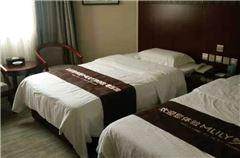 Oriental Charm Zero-pressure Experience Room