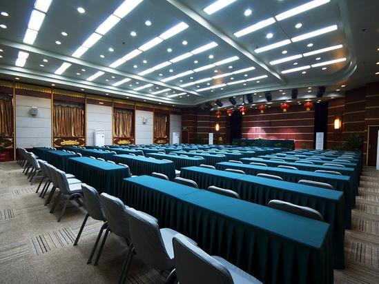 喜馬拉雅會議室