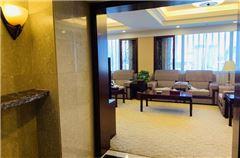 JinJiang Suite