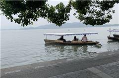西湖手划船房