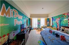 Forest Carnival Family Room