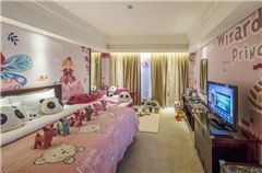 Demon Princess Family Room