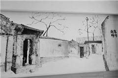 Yingxiang Hutong Theme Queen Room