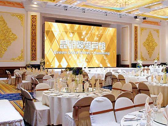 金色大厅会议室