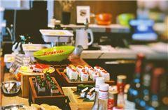 Restaurant / Salle de réunion