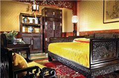 Rosewood Suite