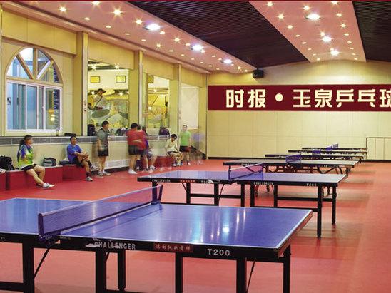 6楼乒乓球俱乐部