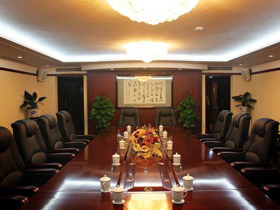 贵宾会议室
