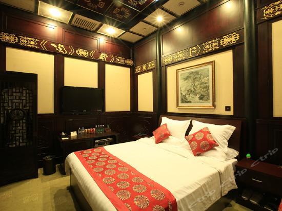 Huanhuaxi Courtyard Fuite