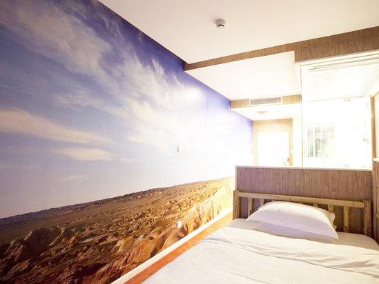 Nature Room