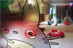 龙猫星空家庭房