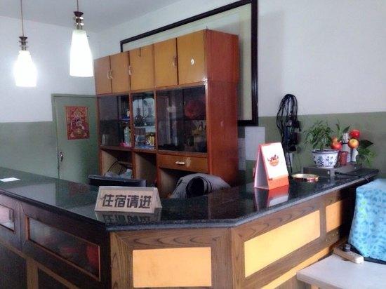 Bund Studio