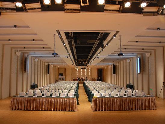 國際會議中心南廳