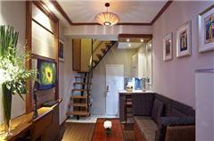 Multi-level 2 -bedroo Apartment