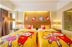 Pig cool bud Twin Room