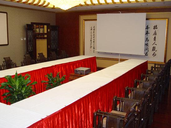 贵宾室会议室