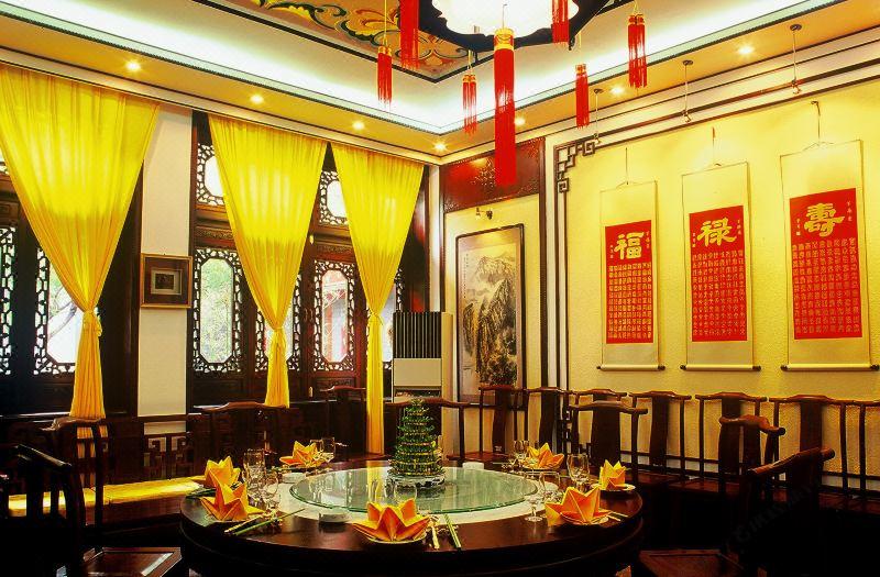 醉杨轩餐厅