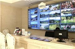 Ticketbüro für Touristenattraktionen