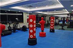 Fitnessstudio