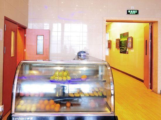 Janpenese Boutique Room
