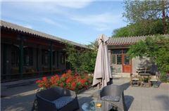 Garden Deluxe Suite