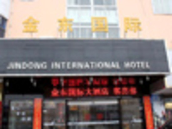 Jindong International Hotel Dongtai