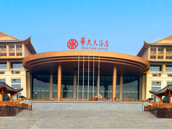 Huitang Huatian City Hot Spring Resort Hotel