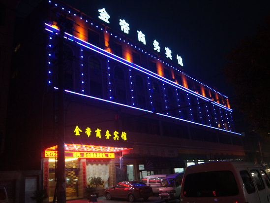 Jindi Business Hotel
