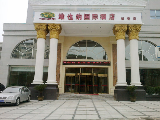 Vienna International Hotel (Yan'an)