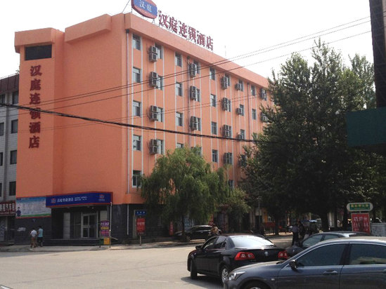 Hanting Express (Siping South Xinhua Street)