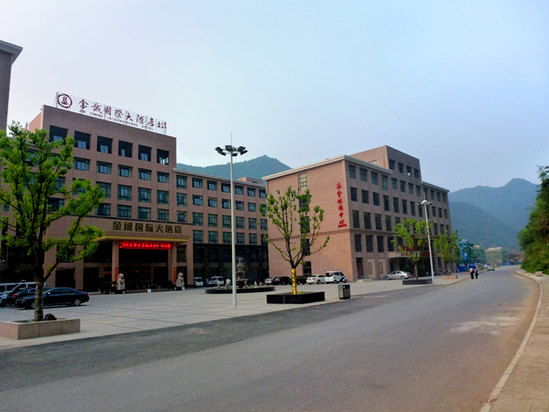 Jincheng International Hotel Shitai