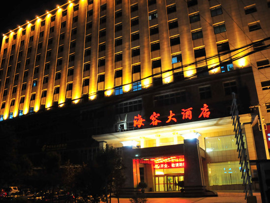 Yuncheng Hairong Grand Hotel