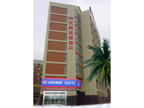 Hanting Express Wuhu County Wanzhi Development Zone Branch