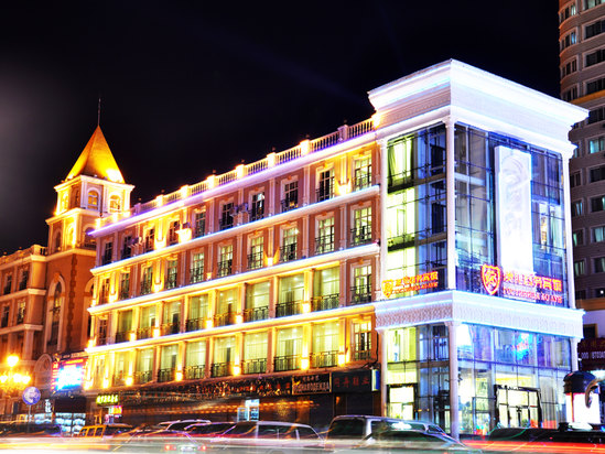 Manzhouli Aolong Business Hotel
