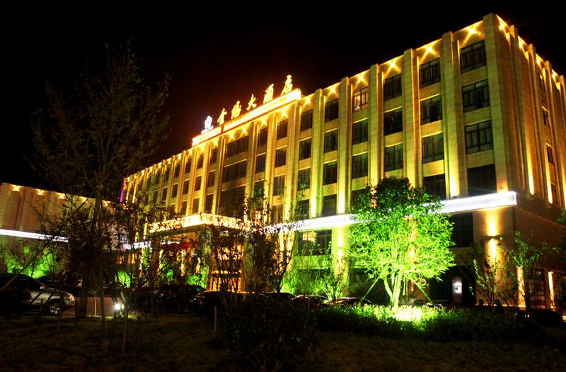 Changxing Golden Hotel