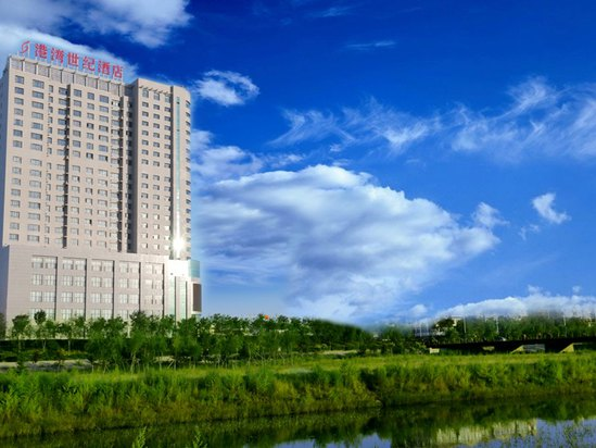 Harbour Century Hotel Chifeng