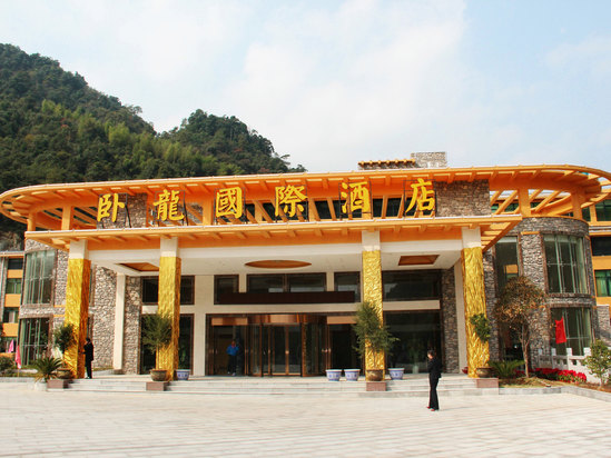Wolong International Hotel