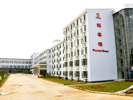 Yulong Hotspring Holiday Hotel