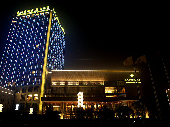 Jinling International Hotel Taizhou