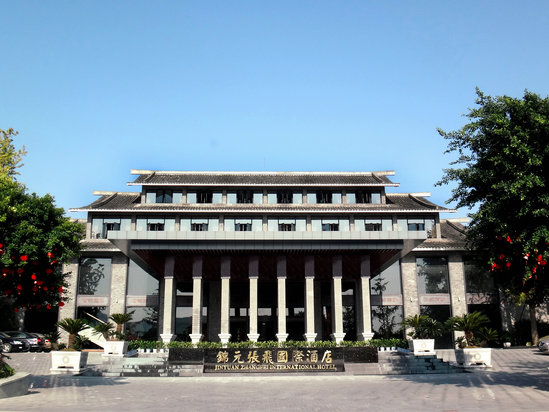 Jinyuan Zhangfei International Hotel