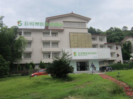 Park View Hotel (Yichun)