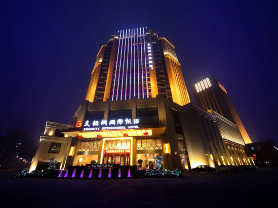 Swan City International Hotel
