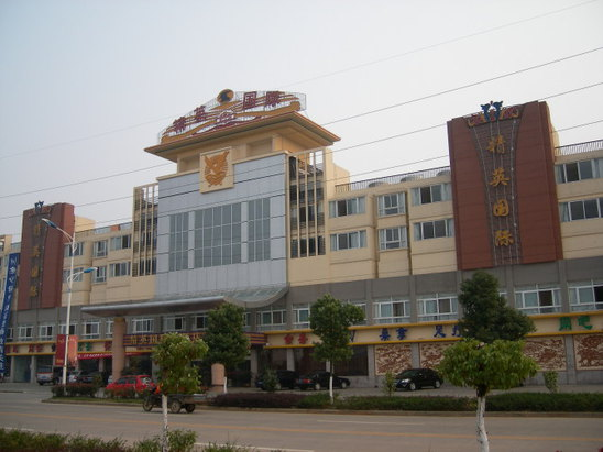 Wuhu Boutique International Hotel