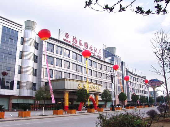 Ma'anshan Hongtai International Hotel
