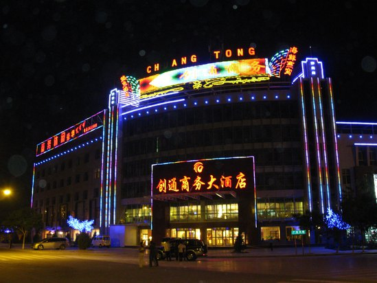 Chuang Tong Business Hotel