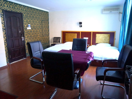Business Room