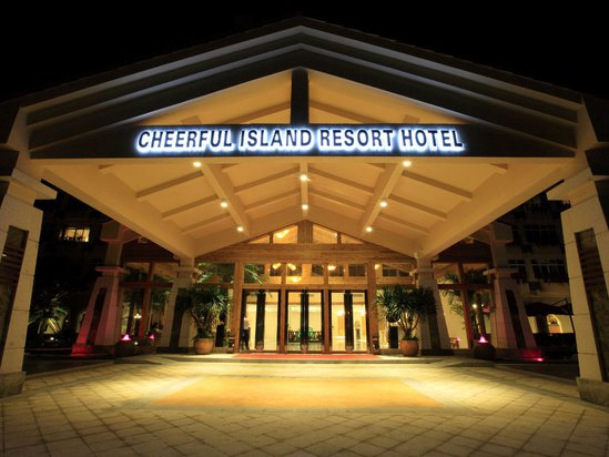 Cheeful Island Resort Hotel