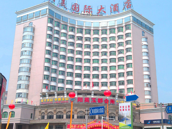 Yangmei International Hotel