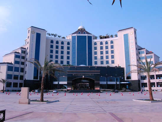 Wuhua International Hotel
