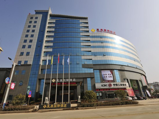 Tokang International Hotel